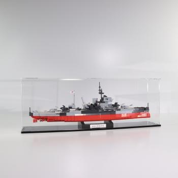 FiguSafe Vitrine für COBI 4820 # HMS Warspite T/B/H 140x700x250 mm 01004