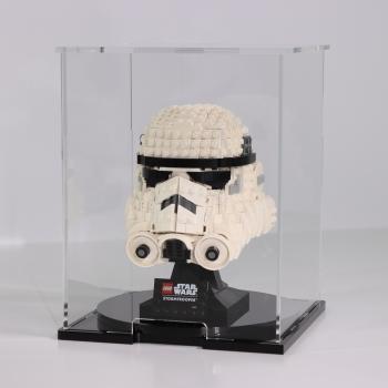 Twister20-20#25 für LEGO® Star Wars Stormtrooper™ Helm 75276 T/B/H 193x200x250 mm 07001